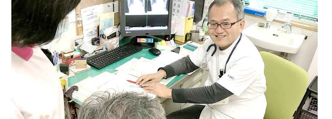 社会医療法人 健友会 大浦診療所   長崎市の病院・介護施設
